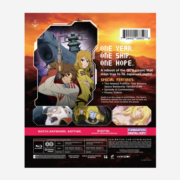 Space Battleship Yamato 2199 - The Complete Series - BD