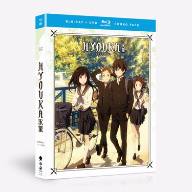 The Complete Series - Part One - BD/DVD Combo