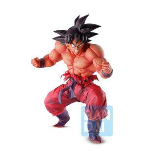 Goku (World Tournament Super Battle) Ichibansho Figure