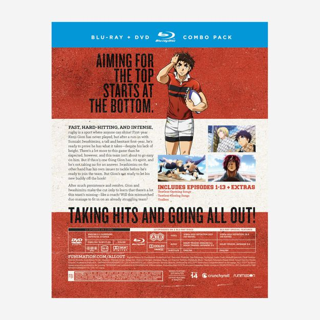 Part One - BD/DVD Combo