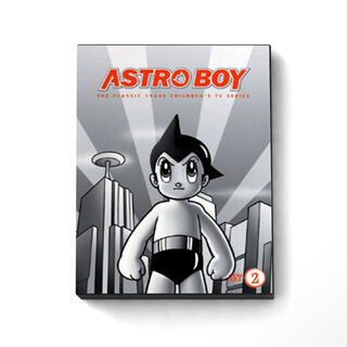 Astro Boy Mini Collection 2