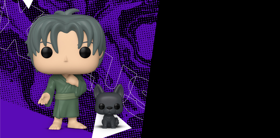 His House. His Rules. This Zodiac's exclusive Funko Pop!